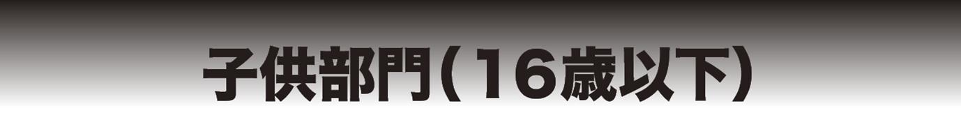 03 LB-HOBBY RESULT