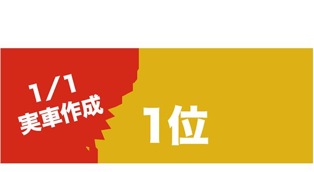 02-02 LB-HOBBY RESULT 第2回 受賞作品