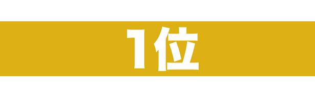 03-01 LB-HOBBY RESULT 第2回 受賞作品