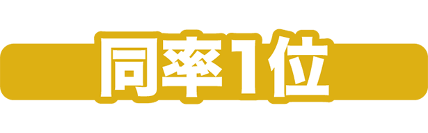 03-011 LB-HOBBY RESULT 第2回 受賞作品