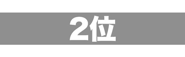 03-02 LB-HOBBY RESULT 第2回 受賞作品