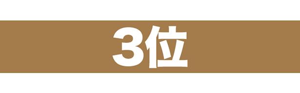 03-03 LB-HOBBY RESULT 第2回 受賞作品