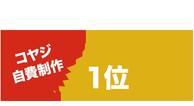 04-01 LB-HOBBY RESULT 第2回 受賞作品