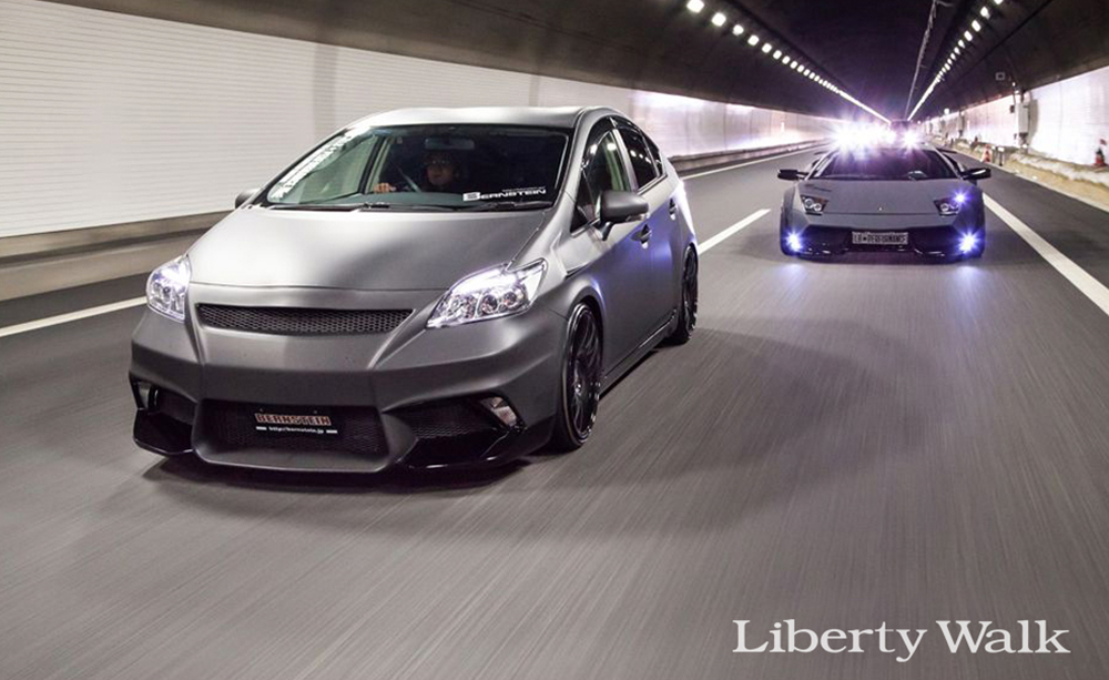 1457263532 lb★nation WORKS PRIUS 30